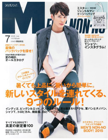「メンズファッション誌」って、たくさん種類があってどれを読めばいいのか迷いますよね。