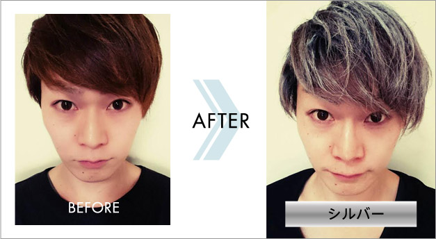 beforeafter_01