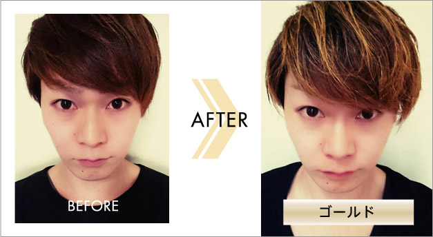 beforeafter_03